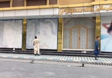 Taliban shocking image